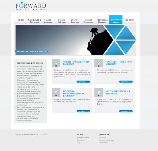 bforward22
